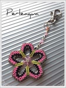 Un autre porte clés flower power